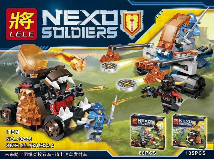 เลโก้จีน LELE79235 A-B ชุด NEXO Knights
