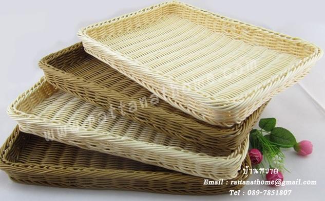 ถาดหวายเทียม ถาดหวายใส่ขนมปัง