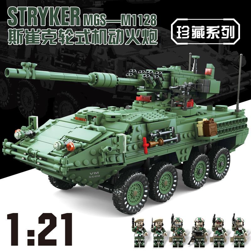เลโก้จีน KY.10001 ชุด รถถัง