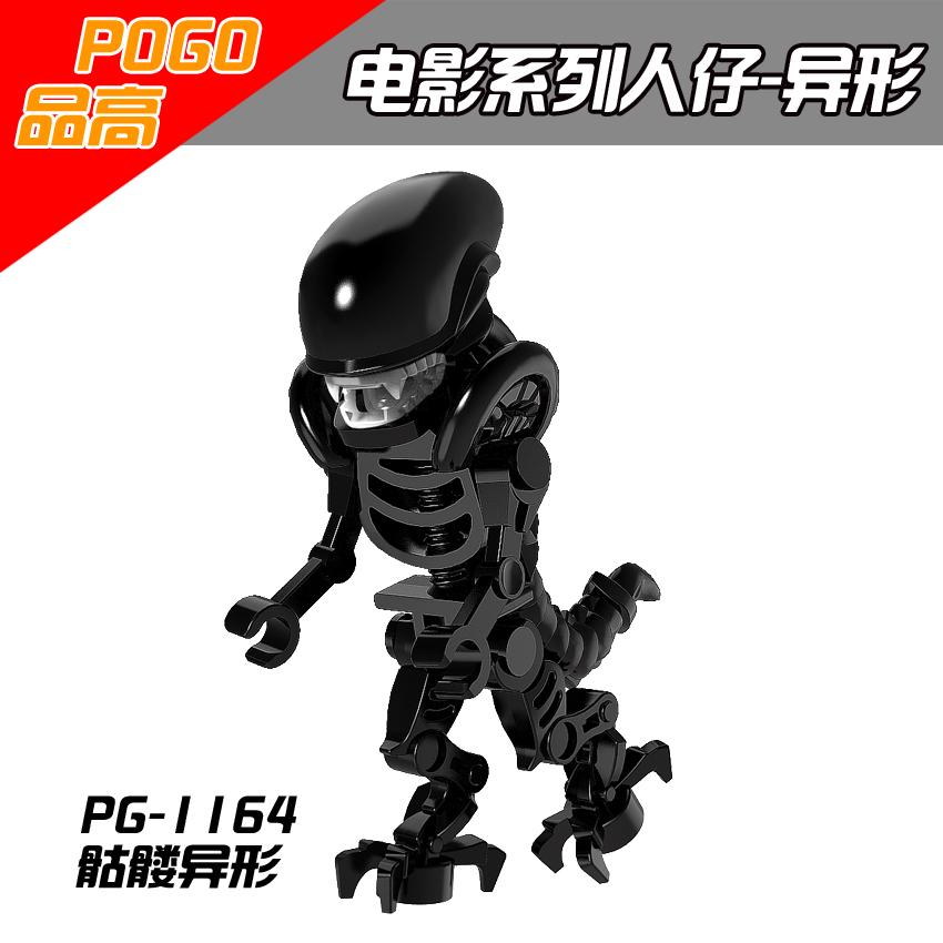 เลโก้จีน POGO.1164 ชุด Minifigures (สินค้ามือ 1 ไม่มีกล่อง)