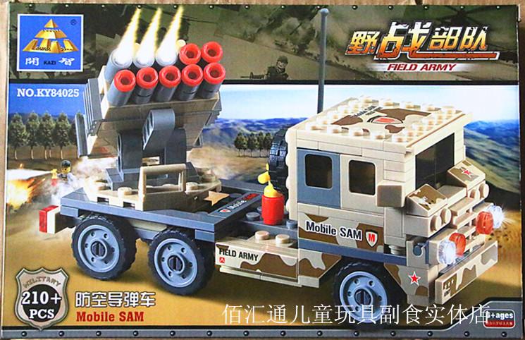 เลโก้จีน Kazi84025 Mobile SAM