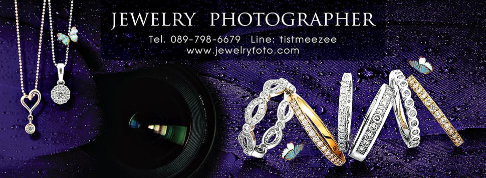 R-Tist Studio บริการถ่ายภาพจิวเวลรี่,รีทัชจิวเวลรี่