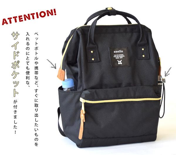 กระเป๋าเป้ Anello canvas black (Mini) AT-B0197