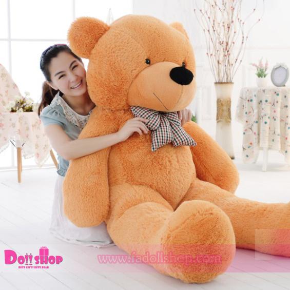 ตุ๊กตาหมียิ้ม Light Brown 2.0 เมตร