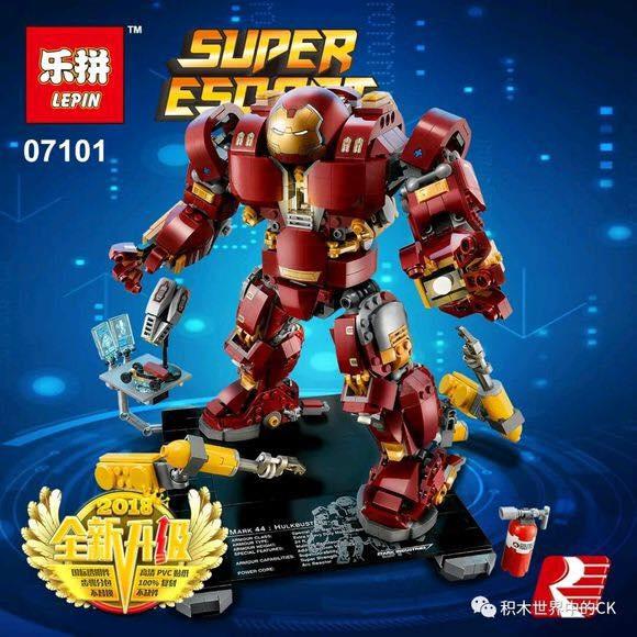 เลโก้จีน LEPIN.07101 ชุด UCS Hulk buster MK44