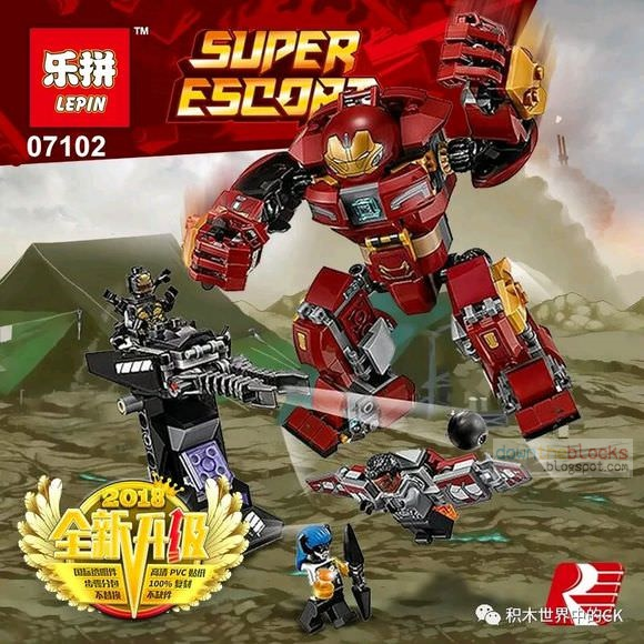 เลโก้จีน LEPIN.07102 ชุด Avenger Infinity War The Hulkbuster Smash-UP