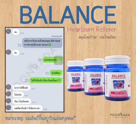 รีวิวยาสมุนไพรรักษากรดไหลย้อน balance