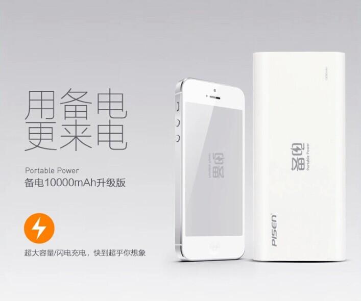 Power Bank 10,000 mAh : PISEN TS-D182 (White)