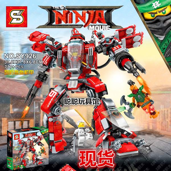 เลโก้จีน SY.926 ชุด Ninja Go Movie