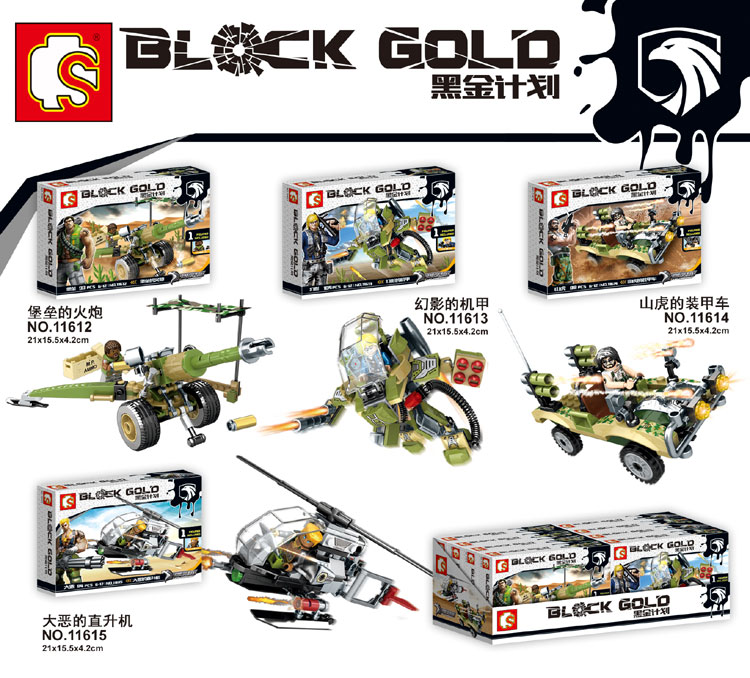 เลโก้จีน Sembo.11612-11615 ชุด Block Gold