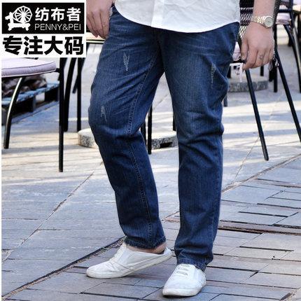 [พรีออเดอร์] กางเกงยีนส์แฟชั่นเกาหลีผู้ชายไซต์ใหญ่ size 36 - 48 ขายาว - [Preorder] Plus size Men ฺKorean Hitz size 36 - 48 Long Jeans