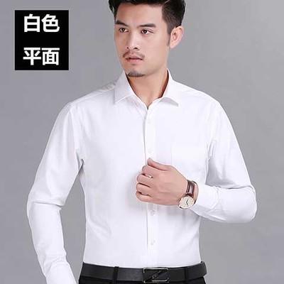 พรีออเดอร์ เสื้อเชิ้ตทำงาน แขนยาว สีขาว อก 54.33 นิ้ว แฟชั่นเกาหลีสำหรับผู้ชายไซส์ใหญ่