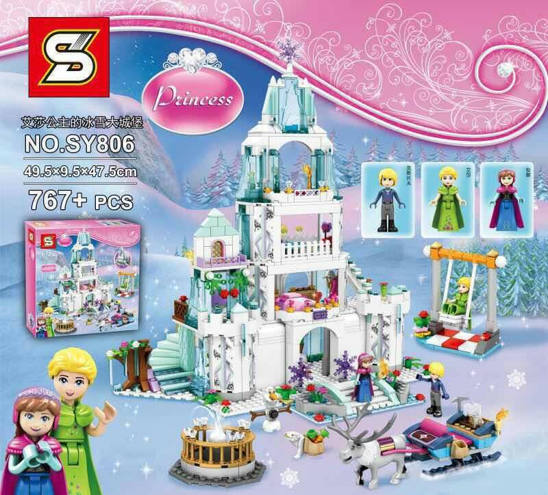 เลโก้จีน SY806 ชุด Princess Frozen