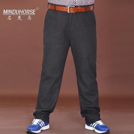 [พรีออเดอร์] กางเกงแฟชั่นเกาหลีผู้ชายไซต์ใหญ่ size 38-50 ขายาว - [Preorder] Plus size Men ฺKorean Hitz size 38-50 Long Trousers