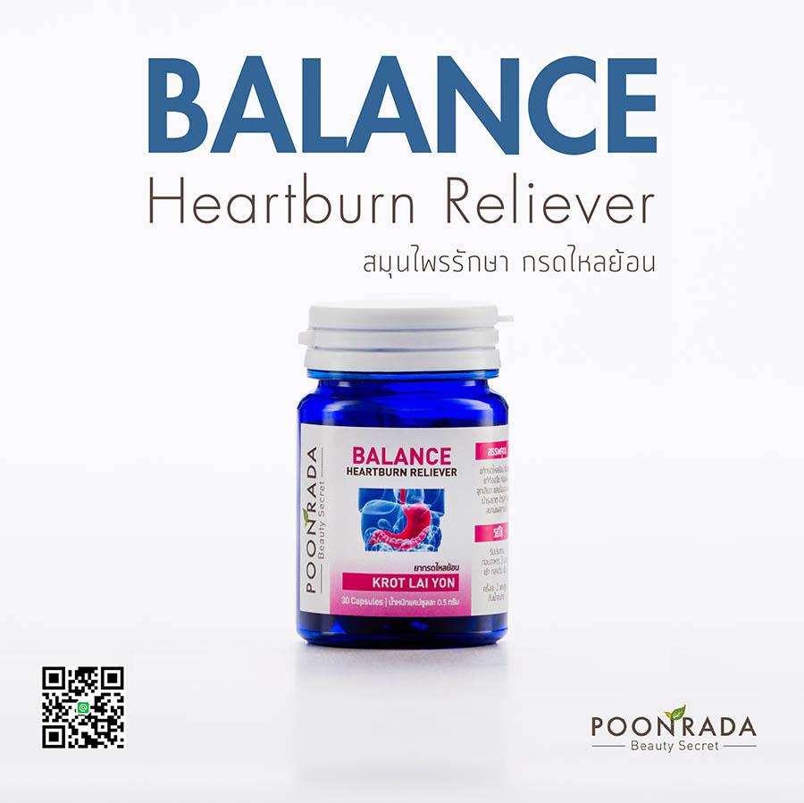 ยาสมุนไพรรักษากรดไหลย้อน Balance: วิธีรักษาโรคกรดไหลย้อนให้หายขาดด้วยสมุนไพร