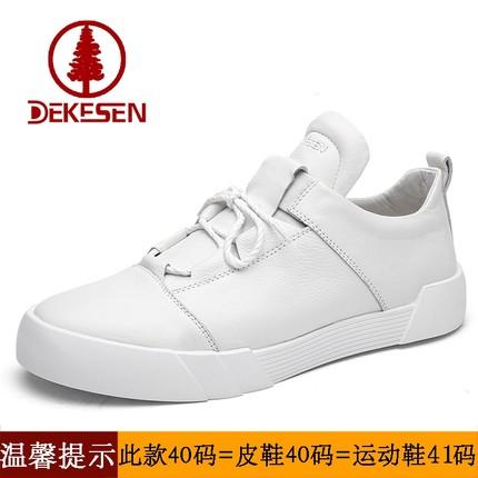 พรีออเดอร์ รองเท้า เบอร์ 36- 49 แฟชั่นเกาหลีสำหรับผู้ชายไซส์ใหญ่ เก๋ เท่ห์ - Preorder Large Size Men Korean Hitz Sandal