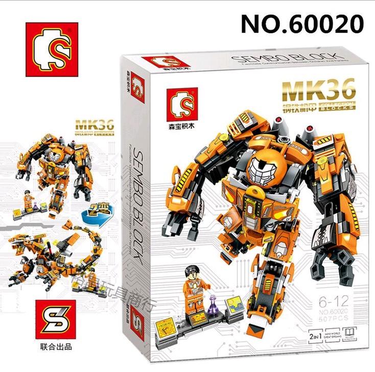 เลโก้จีน SY.60020 ชุด Hulk buster MK36