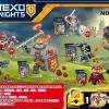 เลโก้จีน Dargo No.884 A-F ชุด NEXO Knights
