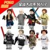 เลโก้จีน POGO 662-669 ชุด Starwars (สินค้ามือ 1 ไม่มีกล่อง)