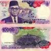 ธนบัตรประเทศอินโดนีเซีย Indonesia 10000 Rupiah 1992 UNC