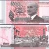 ธนบัตรประเทศ กัมพูชา ชนิดราคา 500 RIELS (เรียล) รุ่นปี พ.ศ.2558 (ค.ศ.2015)