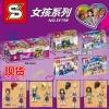 เลโก้จีน SY.798 ชุด Friends