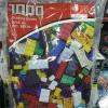 เลโก้จีน Lovezi.88126 ชุด Building Blocks ตัวต่ออิสระ 1,000 ชิ้น