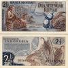 ธนบัตรประเทศอินโดนีเซีย Indonesia 2 1/2 Rupiah 1961 (พ.ศ.2504) สภาพไม่ผ่านการใช้งาน (UNC)