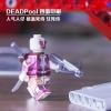 เลโก้จีน D0261 ชุด Gwenpool (สินค้ามือ 1 ไม่มีกล่อง)
