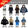 เลโก้จีน POGO.719-726 ชุด Starwars (สินค้ามือ 1 ไม่มีกล่อง)