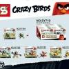 เลโก้จีน SY719 ชุด Angry Birds