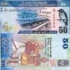 ธนบัตรประเทศ ศรีลังกา ชนิดราคา 50 RUPEE (รูปี) รุ่นปี พ.ศ.2554 หรือ ค.ศ.2011