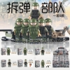 เลโก้จีน Doll no.D179 ชุด หน่วยกู้ระเบิด EOD