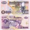 ธนบัตรประเทศ แซมเบีย ชนิดราคา 100 Kwacha (ควาช่า) รุ่นปี พ.ศ.2552 (ค.ศ.2009)