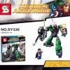 เลโก้จีน SY330 ชุด Super man