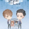 [Pre Order] Special AxOAT (Brutal Love) By คีย์ แบบไปรษณีย์