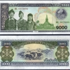 ธนบัตรประเทศ ลาว ชนิดราคา 1,000 KIP (กีบ) รุ่นปี พ.ศ. 2546 หรือ ค.ศ. 2003