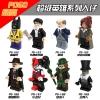 เลโก้จีน POGO.162-169 ชุด Super Heroes (สินค้ามือ 1 ไม่มีกล่อง)