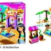 เลโก้จีน Bela 10434 ชุด Princess Jasmine's Exotic Palace