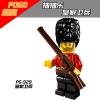 เลโก้จีน POGO.929 ชุด Royal Guard (สินค้ามือ 1 ไม่มีกล่อง)