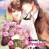 [Pre Order] 7 Days Project [7 รัก 7 ร้าย] -วันอังคาร- By ยอนิม