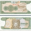 ธนบัตรประเทศ กัมพูชา ชนิดราคา 200 RIELS (เรียล) รุ่นปี พ.ศ.2535 (ค.ศ.1992)