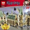 เลโก้จีน LEPIN.16030 ชุด Harry Potter Hogwart Castle
