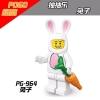 เลโก้จีน POGO.964 ชุด Bunny Suit Guy (สินค้ามือ 1 ไม่มีกล่อง)