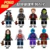 เลโก้จีน POGO.154-161 ชุด Super Heroes (สินค้ามือ 1 ไม่มีกล่อง)