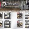 เลโก้จีน New SY 11205-11208 ชุด Falcon Commandos รวมอาวุธ