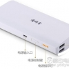 Power Bank 10,400 mAh : Aigo PA819 1A + 2A Dual Output