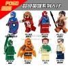 เลโก้จีน POGO 068-075 ชุด Super Heroes (สินค้ามือ 1 ไม่มีกล่อง)