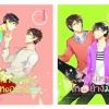 [Pre Order] รักโคตรๆ โหดอย่างมึง ภาค 2 By ยอนิม