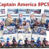 เลโก้จีน SY169 Captain America